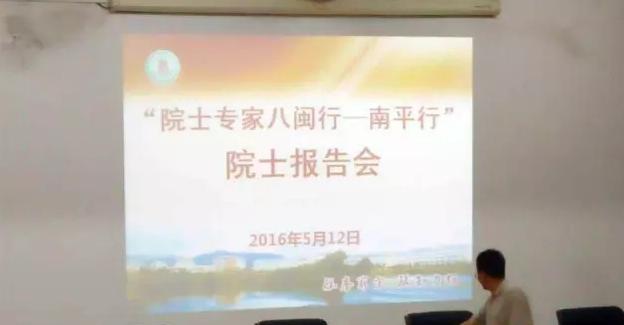 中国茶叶产业化发展的的机遇与挑战
