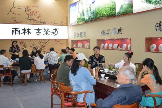 武汉秋季茶博会下月开幕 名茶名器汇聚